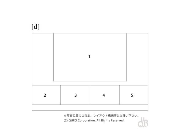 型番【d】画像配置図