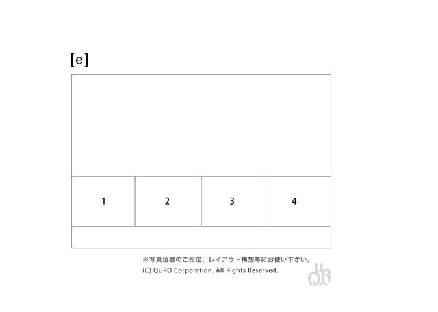 型番【e】画像配置図