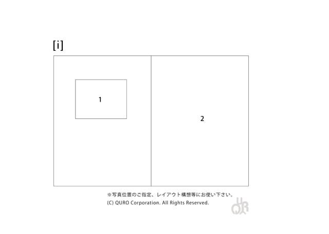 型番【i】画像配置図