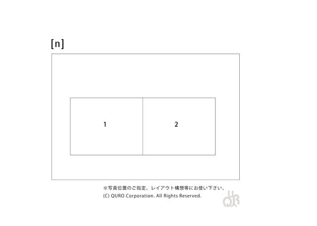 型番【n】画像配置図