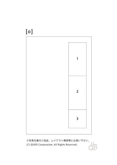 型番【o】画像配置図