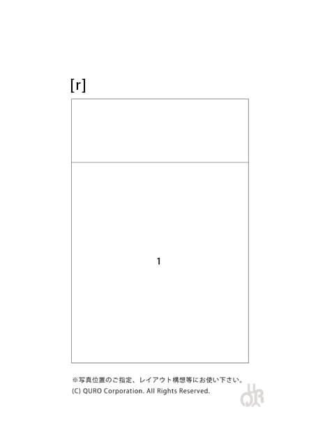 型番【r】画像配置図