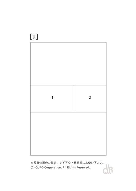 型番【u】画像配置図