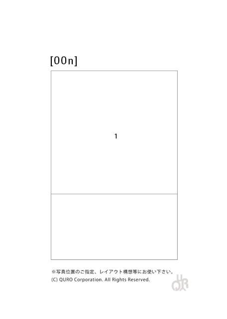 型番【00n】画像配置図